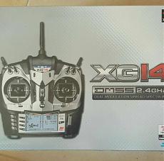 jr XG 14-1489233214994.jpeg