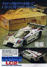 Lancia Lc2 1985 Tamiya-mg0808020.jpg