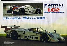 Lancia Lc2 1985 Tamiya-mg0808022.jpg