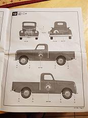 Chevrolet '41 pickup 1:25-20200531_204718.jpeg