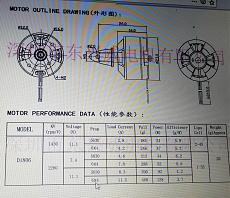 Hubsan h501 nuovi motori ESC lupo 3S problemi-img_20190212_175340.jpg