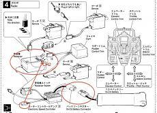 Ep concept sr Schweizer 300c DeAgostini Kyosho-senza-titolo.jpg