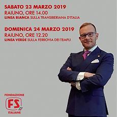 Fondazione FS Italiane-fondazione.jpg
