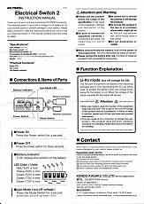switch Ko-Propo 2 impermeabile?-xcngvx96zl96amih81v3r.jpg