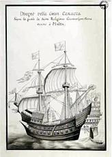 Ricerca nome modello nave-santaannaxviii.jpeg