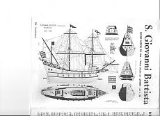 Ricerca nome modello nave-00110.jpg