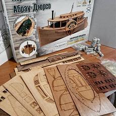 Abrau - Dyurso Falkonet-shipmodeling_it_1___bq5uhn-hi_5___.jpg