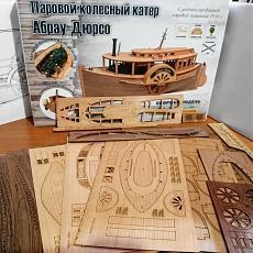 Abrau - Dyurso Falkonet-shipmodeling_it_3___bq5uhn-hi_5___.jpg