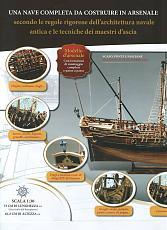 La belle d'arsenale Hachette-14633071_10207183681620835_1672980827587946943_n.jpg
