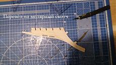 Covering of the Seas dalla Russia (versione Deagostini)-ylqru0bxb9u-1-.jpg