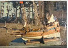 Santa Maria Mantua Model-1e-couronne.jpg