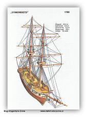 HMS Symondiets-ccf20141111_00081.jpg