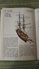 HMS Symondiets-20200710_223554.jpeg