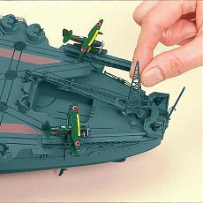 Costruisci la corazzata Yamato – ModelSpace DeAgostini-yamato-2.jpg