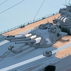 Costruisci la corazzata Yamato – ModelSpace DeAgostini-yamato-7.jpg