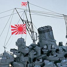 Costruisci la corazzata Yamato – ModelSpace DeAgostini-yamato-11.jpg