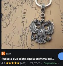 Polena russa-bicipite.png