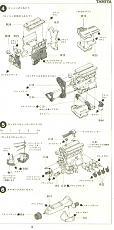 Tamiya 131 Abarth 1/20 - Aiuto per Istruzioni montaggio-131.jpg