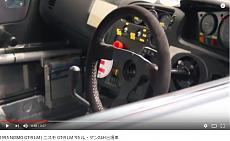 [Reference]  GT-R LM Clarion 1996-01.jpg
