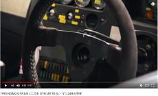 [Reference]  GT-R LM Clarion 1996-02.jpg