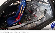 [Reference]  GT-R LM Clarion 1996-07.jpg