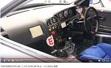 [Reference]  GT-R LM Clarion 1996-08.jpg