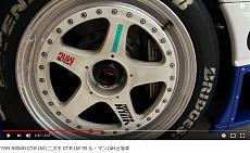 [Reference]  GT-R LM Clarion 1996-19.jpg