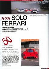 Alfa 048 SE e alfa 164 Pro car-alfa-gr-c_1.jpg