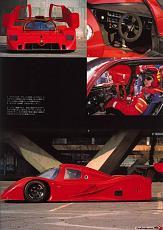 Alfa 048 SE e alfa 164 Pro car-alfa-gr-c_5.jpg