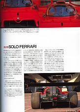 Alfa 048 SE e alfa 164 Pro car-alfa-gr-c_6.jpg