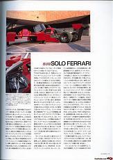Alfa 048 SE e alfa 164 Pro car-alfa-gr-c_8.jpg