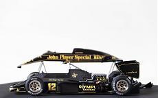Lotus 97T GP Portogallo 1985-_mg_1115.jpeg