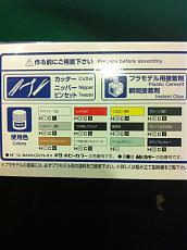 [AUTO] DeLorean Ritorno al Futuro-2014-08-17-21.03.14.jpg