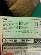 [AUTO] DeLorean Ritorno al Futuro-2014-08-17-21.03.24.jpg