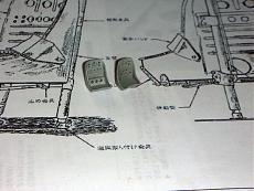"""[Aereo] Mitsubishi A6M3 """"Zero"""" e Nakajima Ki-84 """"Frank""""-zf005.jpg"""