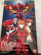 BANDAI - Neon Genesis Evangelion EVA-02-img_5435.jpg