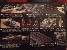[StarWars]  Diorama + Y-Wing Starfighter  - Bandai 1/72-img_8389.jpg