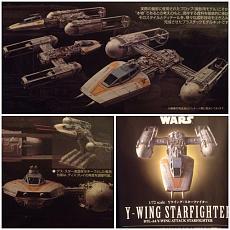 [StarWars]  Diorama + Y-Wing Starfighter  - Bandai 1/72-img_8390.jpg