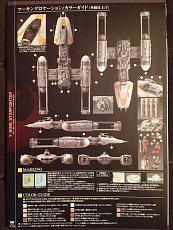 [StarWars]  Diorama + Y-Wing Starfighter  - Bandai 1/72-img_8395.jpg