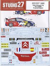 [Auto] Citroen C4 WRC Tour de Corse 2008 – Catalunya 2010– Alsace 2010-img_2016.jpg