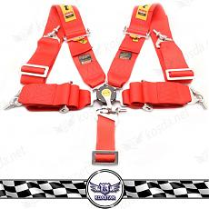 [AUTO] Tamiya Ferrari F2001 scala 1:20 - decal Marlboro e fotoincisioni Studio 27-5-point-seat-belt-harness-fia.jpg