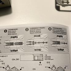 (Aereo) F-14 A tomcat 1/48 Tamiya-9b42f4bc-972d-4f03-b6e4-56b9a1ff01a8.jpg