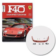 Ferrari F40 competizione 1/8 Centauria - Build guide-img_1182.jpg