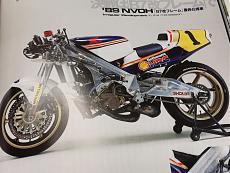 Honda NSR 500 89 WGP Champion-img_20190928_125442.jpg