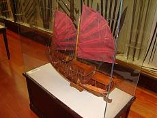 Museo Naval di Madrid-dsc07863.jpg