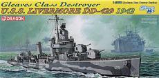 Cacciatorpediniere (Destroyer)-dd429.jpg