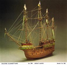 Mary Rose e Geeat Henry-greatharry1987c.jpg
