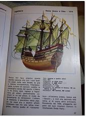 Mary Rose e Geeat Henry-henry.jpg
