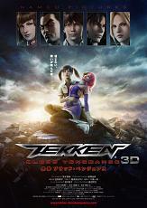 Tekken Tag 2 !!!-tekkenposter.jpg