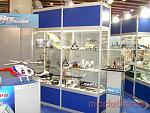 Stand Bizmodel - Model Expo Italy 2009